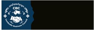 Cambodia Business Council Association | สมาคมสภาส่งเสริมการค้าธุรกิจกัมพูชา